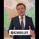Обращение Дмитрия Азарова к жителям Самарской области 25 мая 2020 года