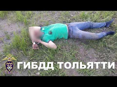 Далеко убежать не удалось: В Тольятти задержали не стоявшего на ногах водителя