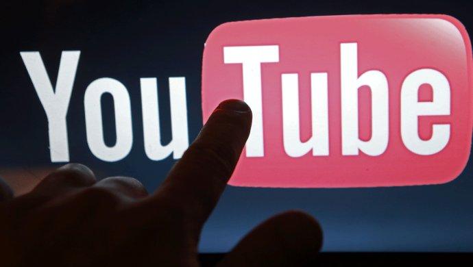 Видео просмотры на Ютуб