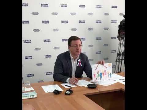 Губернатор Самарской области в День России пообщался с многодетными семьями