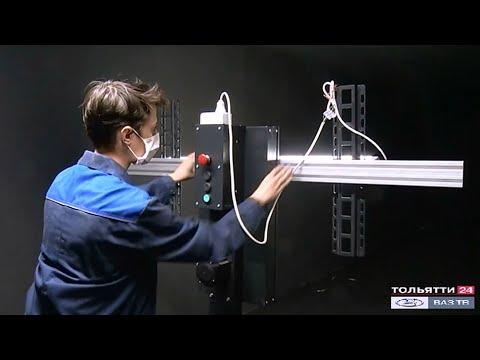 В Тольятти освоили производство обеззараживающих ламп