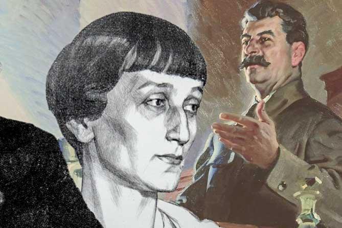 сталин и анна ахматова