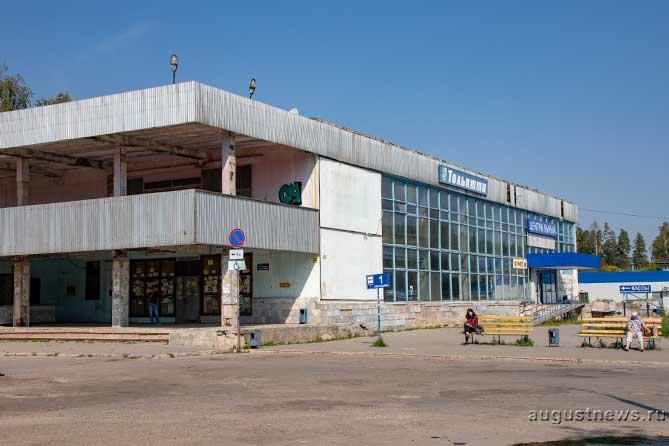 разрушенное здание Центрального автовокзала