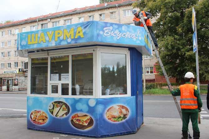 Во всех районах Тольятти ведутся работы по демонтажу и вывозу незаконных павильонов