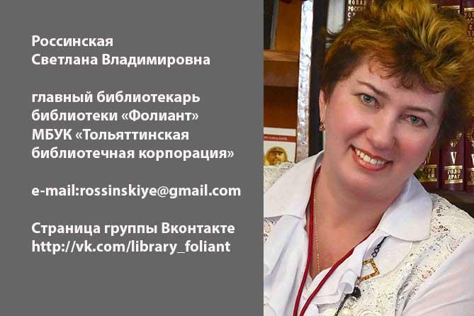 Новелла Матвеева: Ее стихи поражали детской искренностью и наивностью