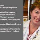 Августа Миклашевская — последняя любовь Сергея Есенина