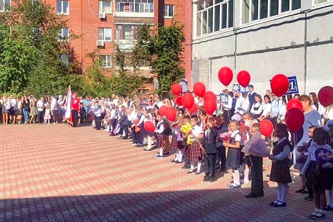1 сентября новый учебный год начался для 74 тысяч тольяттинских школьников