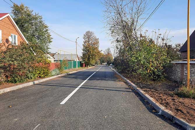 отремонтированная дорога на улице Саратовской