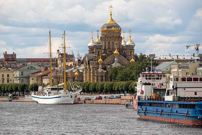 Тольятти — Санкт-Петербург