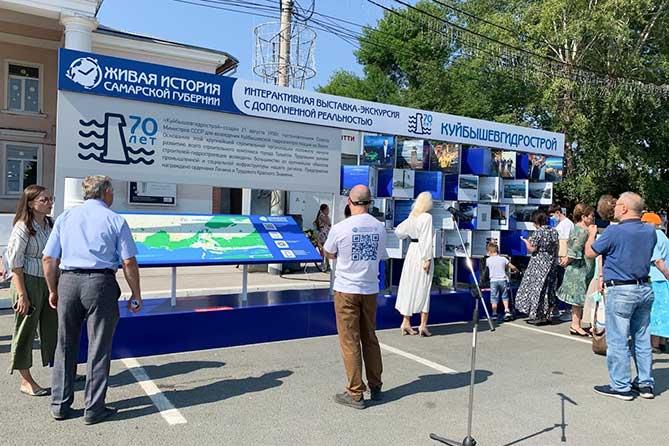 В Тольятти открылась интерактивная выставка, посвященная истории строительства Тольятти