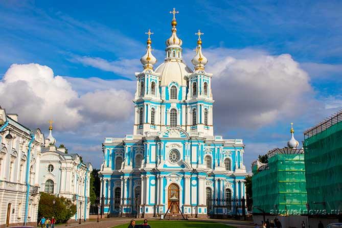 собор в петербурге