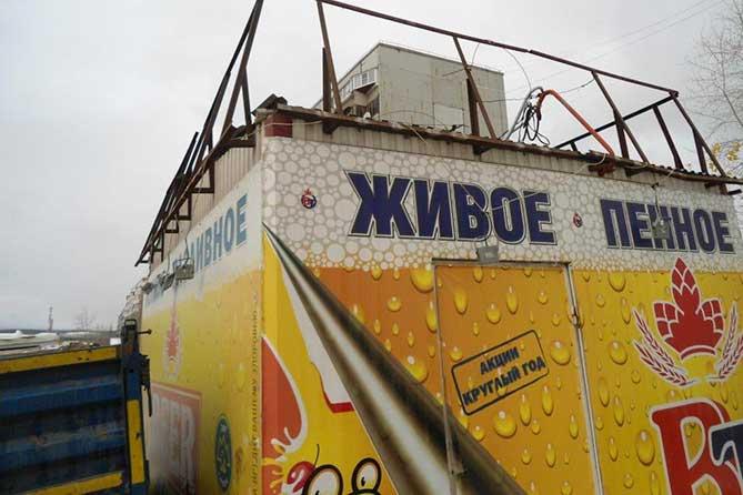 В Тольятти ликвидируют пивные ларьки