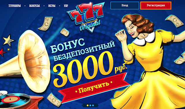 На каждый день развлечения в онлайн казино 777 Original